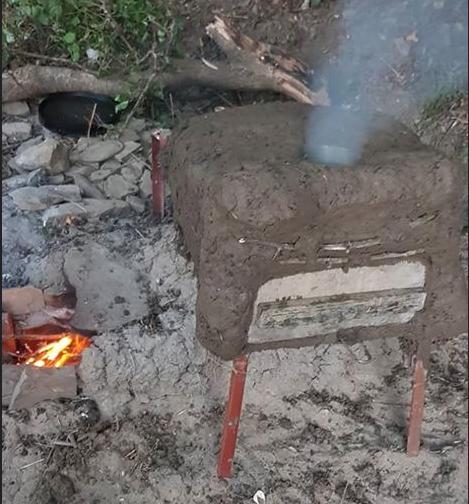 фурна от кал